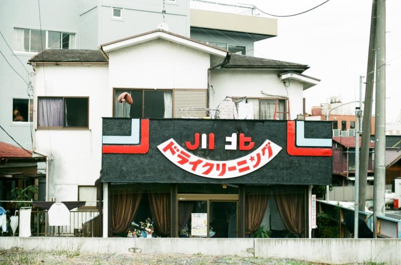 f:id:amuroikimasu:20170402120431j:plain