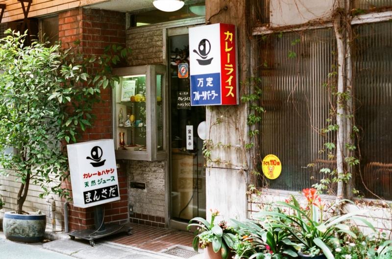 f:id:amuroikimasu:20170427231212j:plain