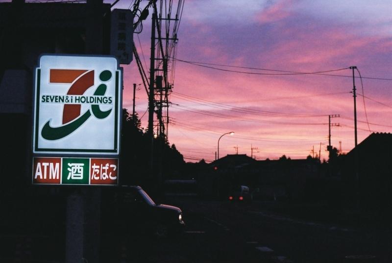 f:id:amuroikimasu:20170624220502j:plain