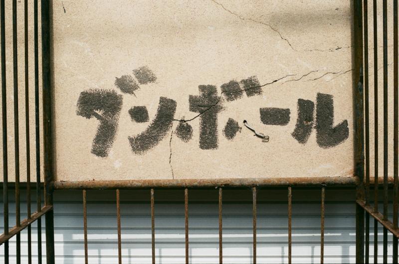f:id:amuroikimasu:20180309210317j:plain