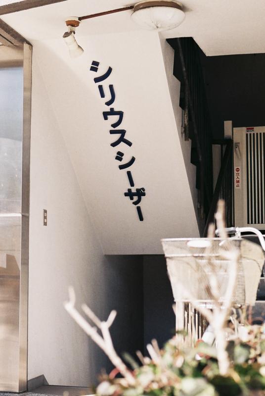 f:id:amuroikimasu:20180318200059j:plain