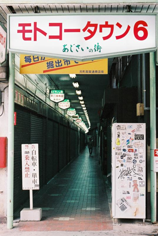 f:id:amuroikimasu:20180624131719j:plain