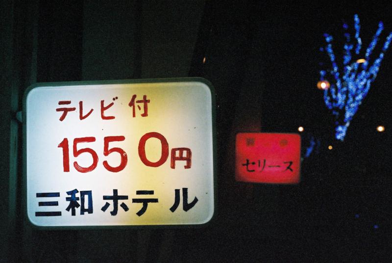 f:id:amuroikimasu:20180701131803j:plain