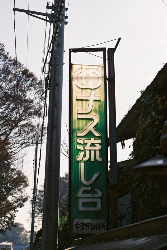 f:id:amuroikimasu:20181111171220j:plain