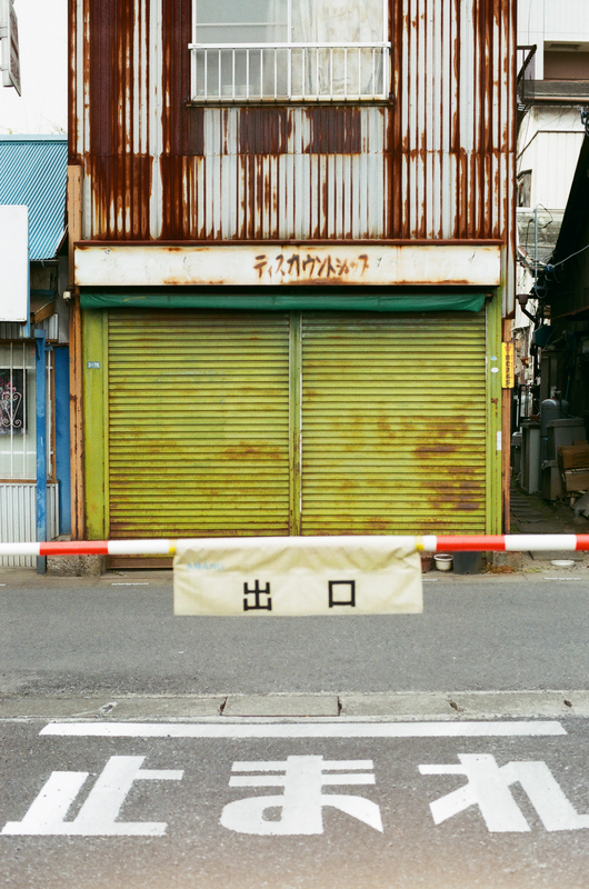 f:id:amuroikimasu:20190413104955j:plain