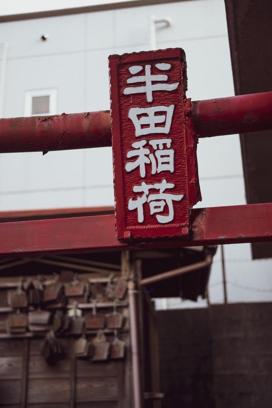 f:id:amuroikimasu:20200104112832j:plain