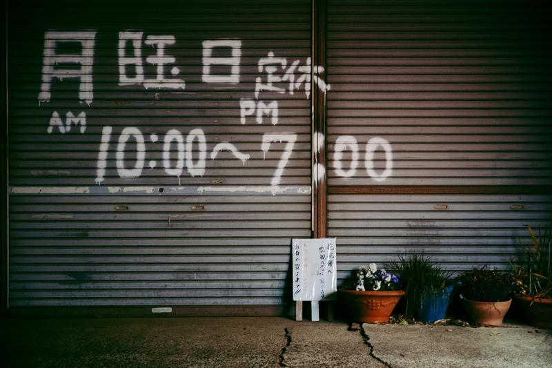 f:id:amuroikimasu:20200208173234j:plain
