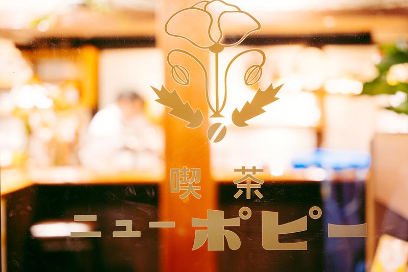 f:id:amuroikimasu:20200217195651j:plain