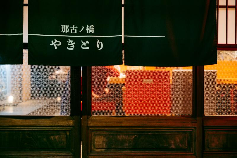 f:id:amuroikimasu:20200217200034j:plain