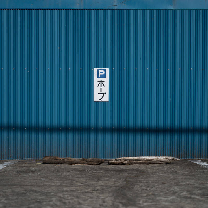 f:id:amuroikimasu:20200223142448j:plain