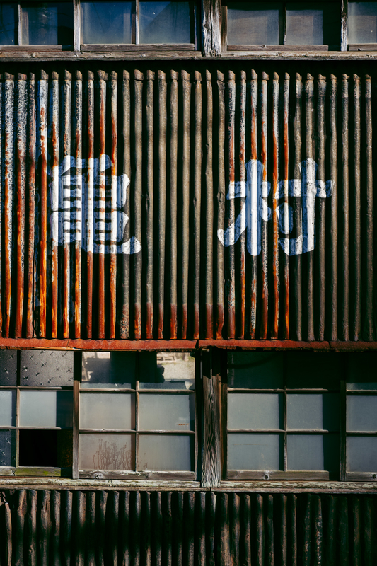 f:id:amuroikimasu:20200223150238j:plain