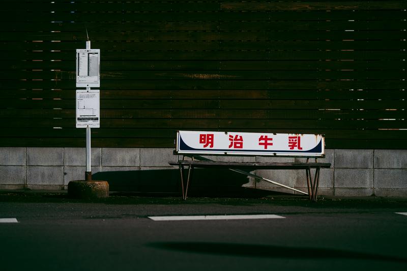 f:id:amuroikimasu:20210131164548j:plain