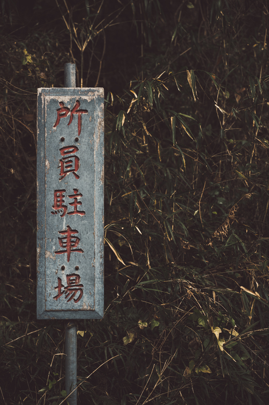 f:id:amuroikimasu:20210214153321j:plain