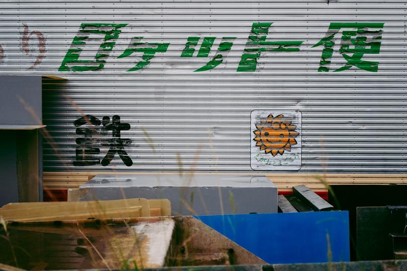 f:id:amuroikimasu:20210823110944j:plain