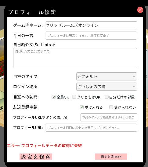 f:id:amuruki:20191207000852j:plain