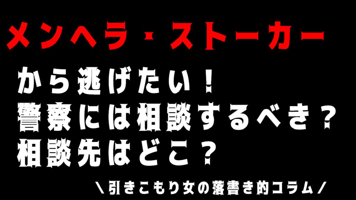 f:id:amusan_hikikomori:20191014175612p:plain