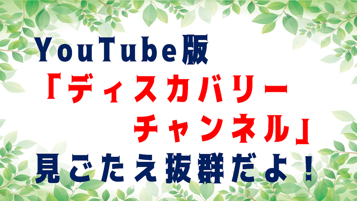 f:id:amusan_hikikomori:20191017195857p:plain