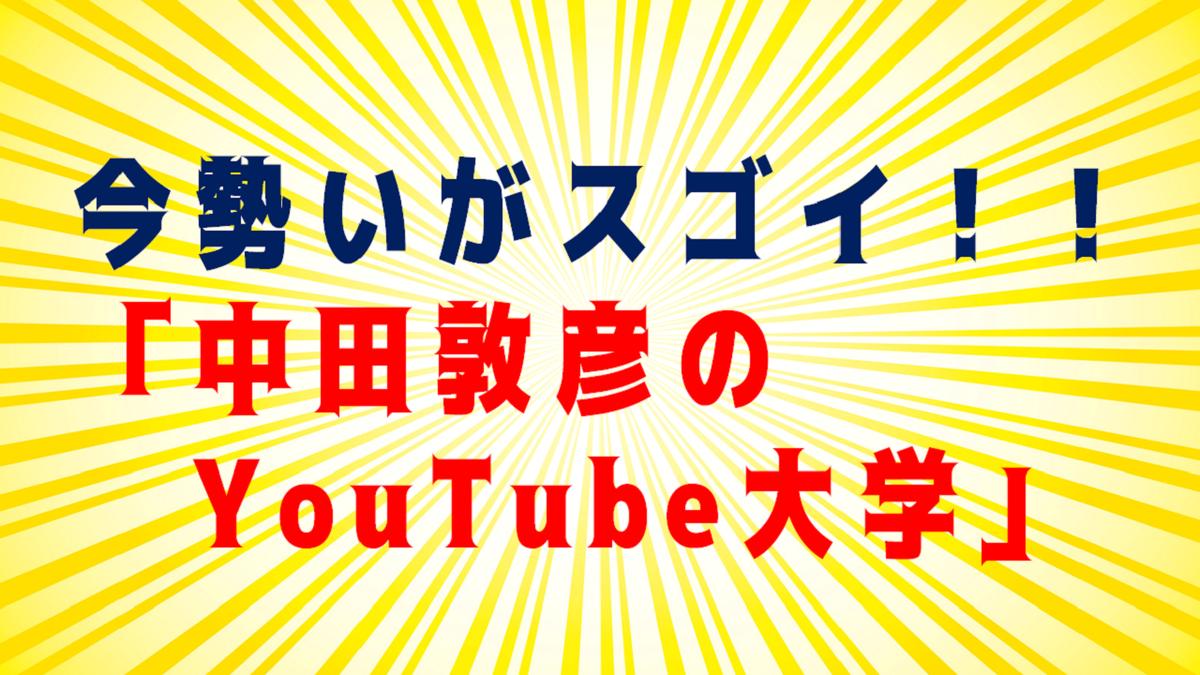 f:id:amusan_hikikomori:20191018142751p:plain