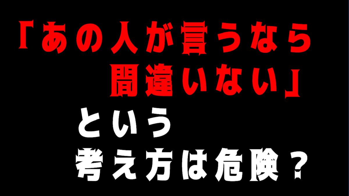 f:id:amusan_hikikomori:20191024163805p:plain