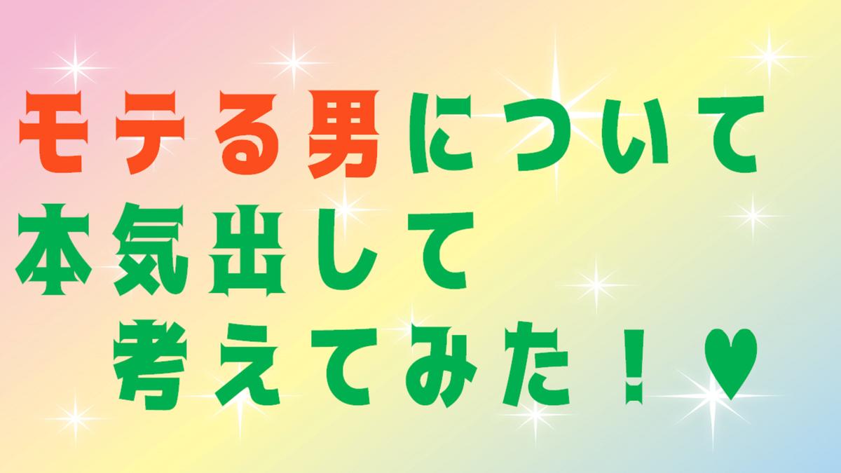 f:id:amusan_hikikomori:20191025162029p:plain