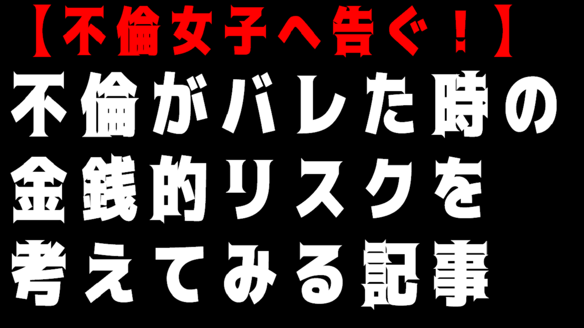 f:id:amusan_hikikomori:20191113133149p:plain