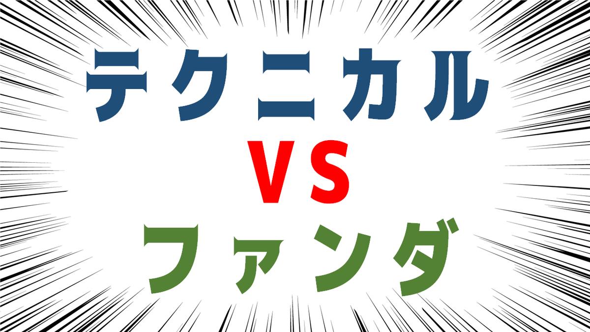 f:id:amusan_hikikomori:20191114181707p:plain