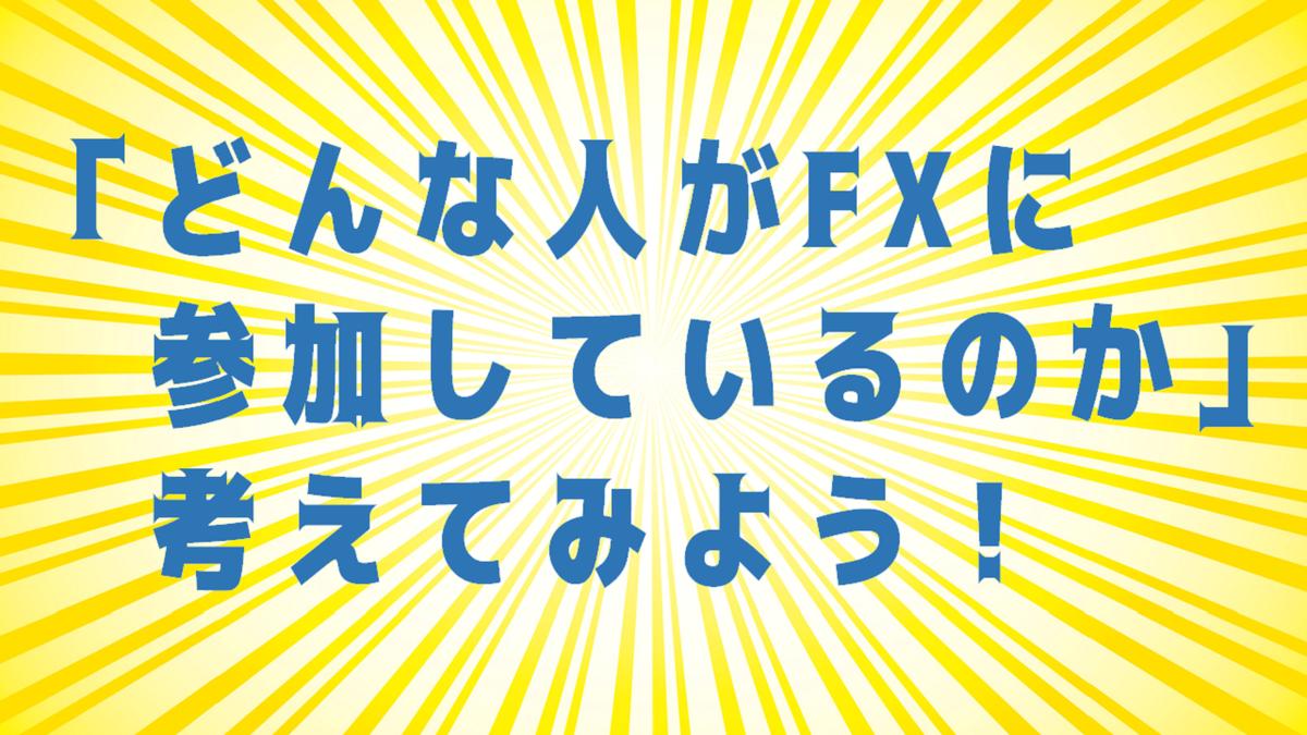 f:id:amusan_hikikomori:20191115185247p:plain
