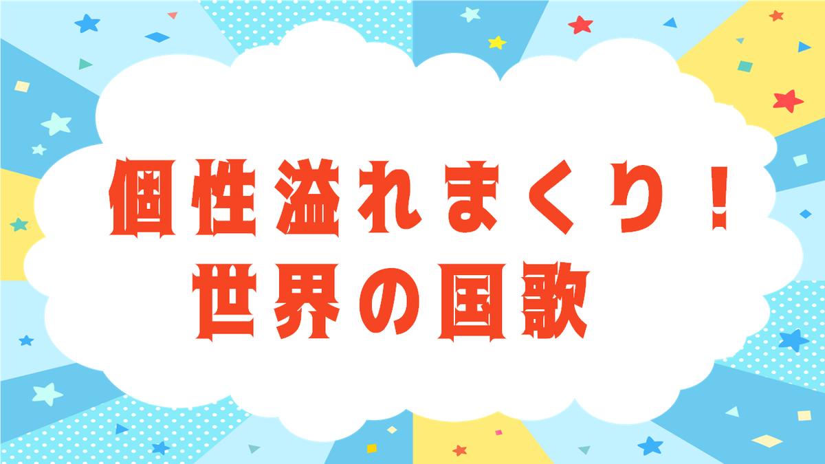 f:id:amusan_hikikomori:20191117003646p:plain