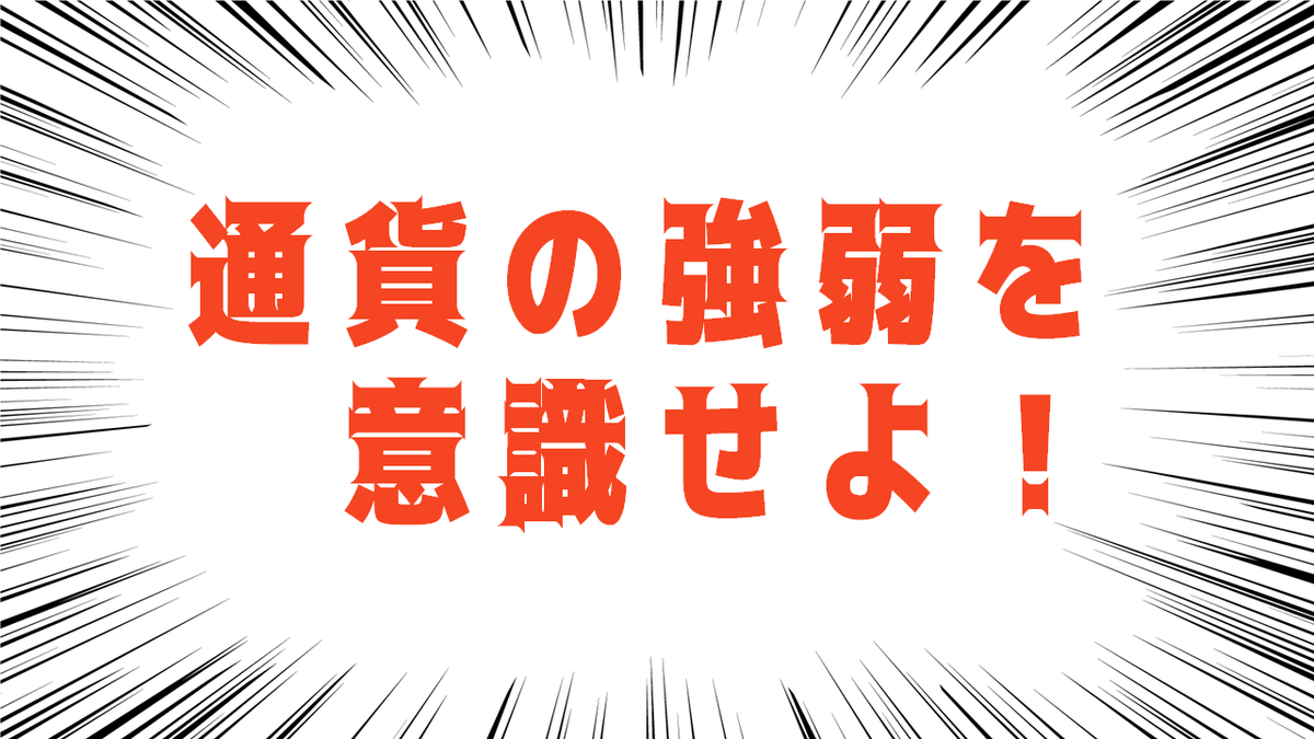f:id:amusan_hikikomori:20191121000833p:plain