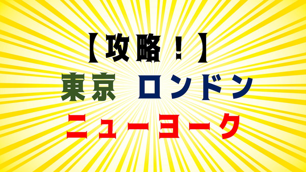 f:id:amusan_hikikomori:20191121210425p:plain