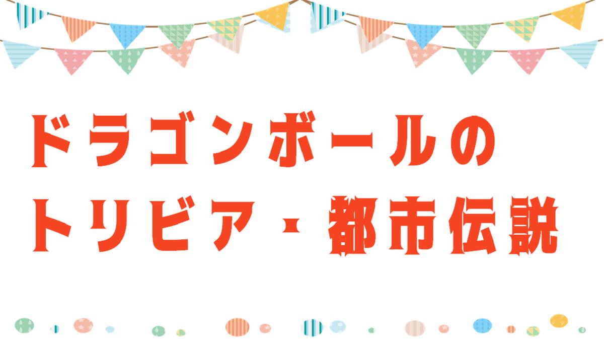 f:id:amusan_hikikomori:20191122185831p:plain