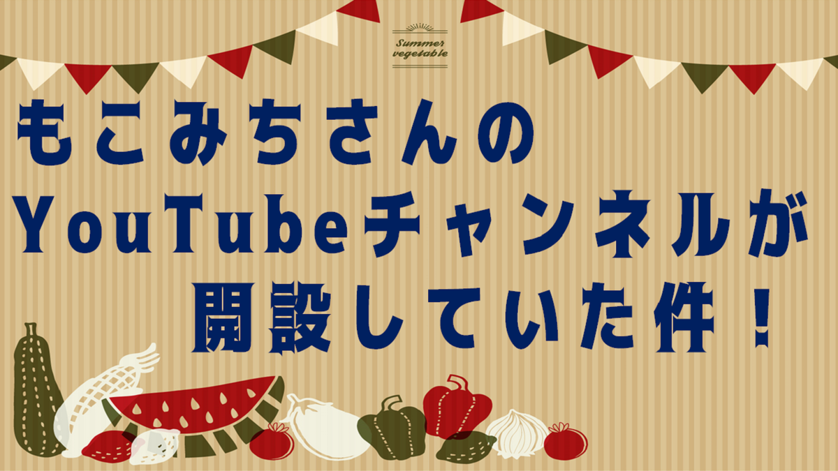 f:id:amusan_hikikomori:20191126223452p:plain