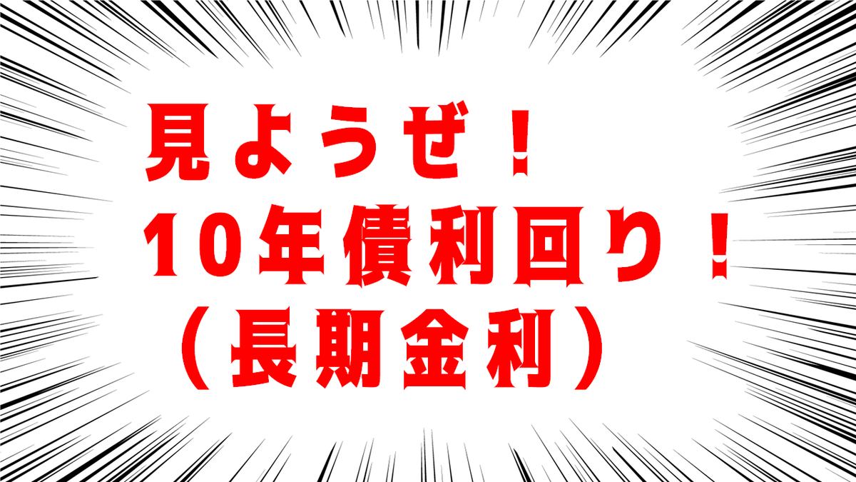 f:id:amusan_hikikomori:20191129150144p:plain