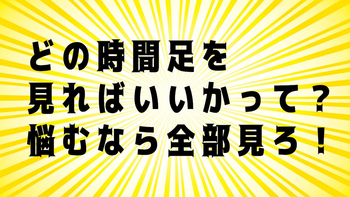 f:id:amusan_hikikomori:20191129161809p:plain