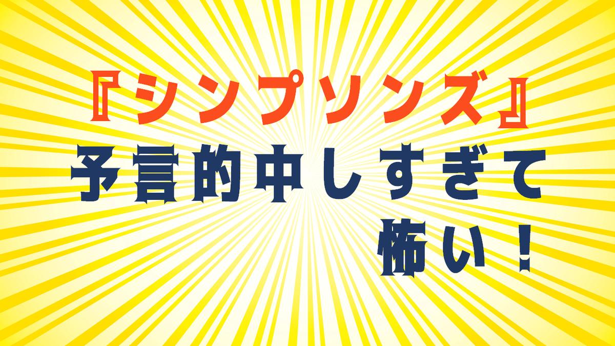 f:id:amusan_hikikomori:20191207135653p:plain