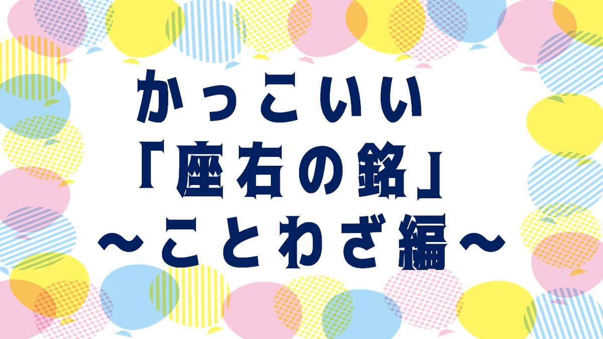 f:id:amusan_hikikomori:20191209104621p:plain