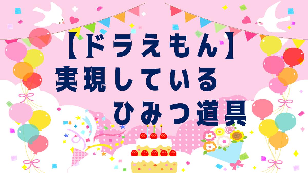 f:id:amusan_hikikomori:20191216185044p:plain