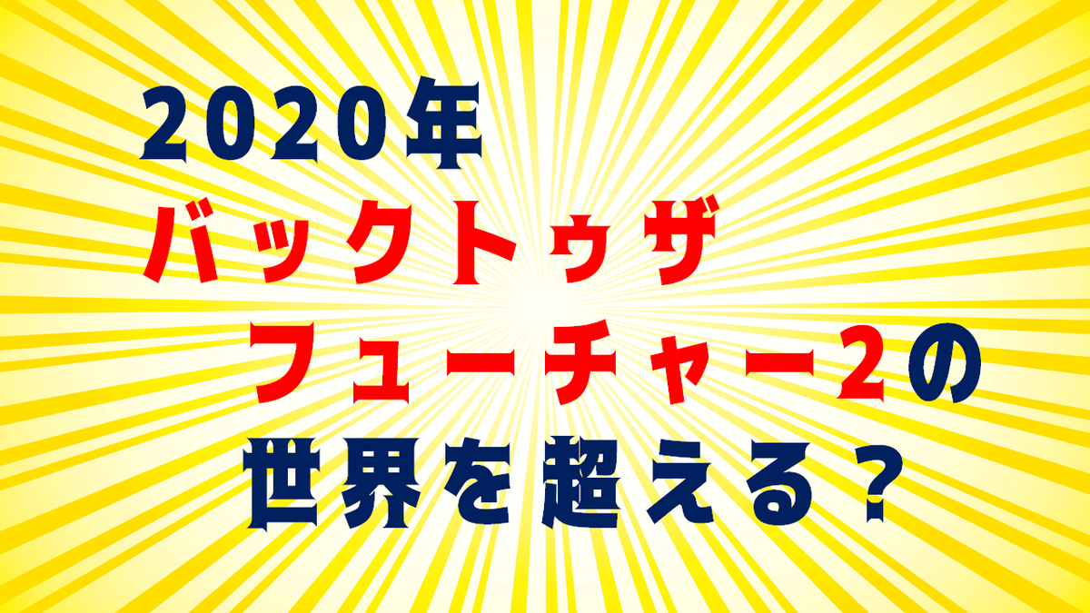 f:id:amusan_hikikomori:20191217131638p:plain