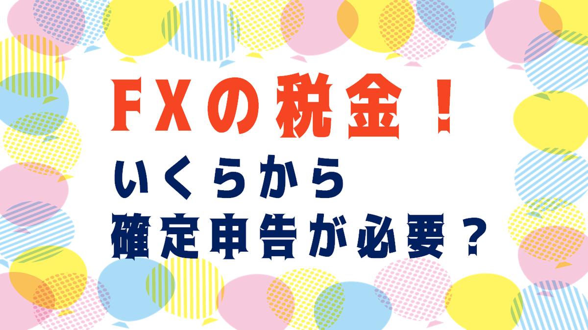 f:id:amusan_hikikomori:20191220115110p:plain