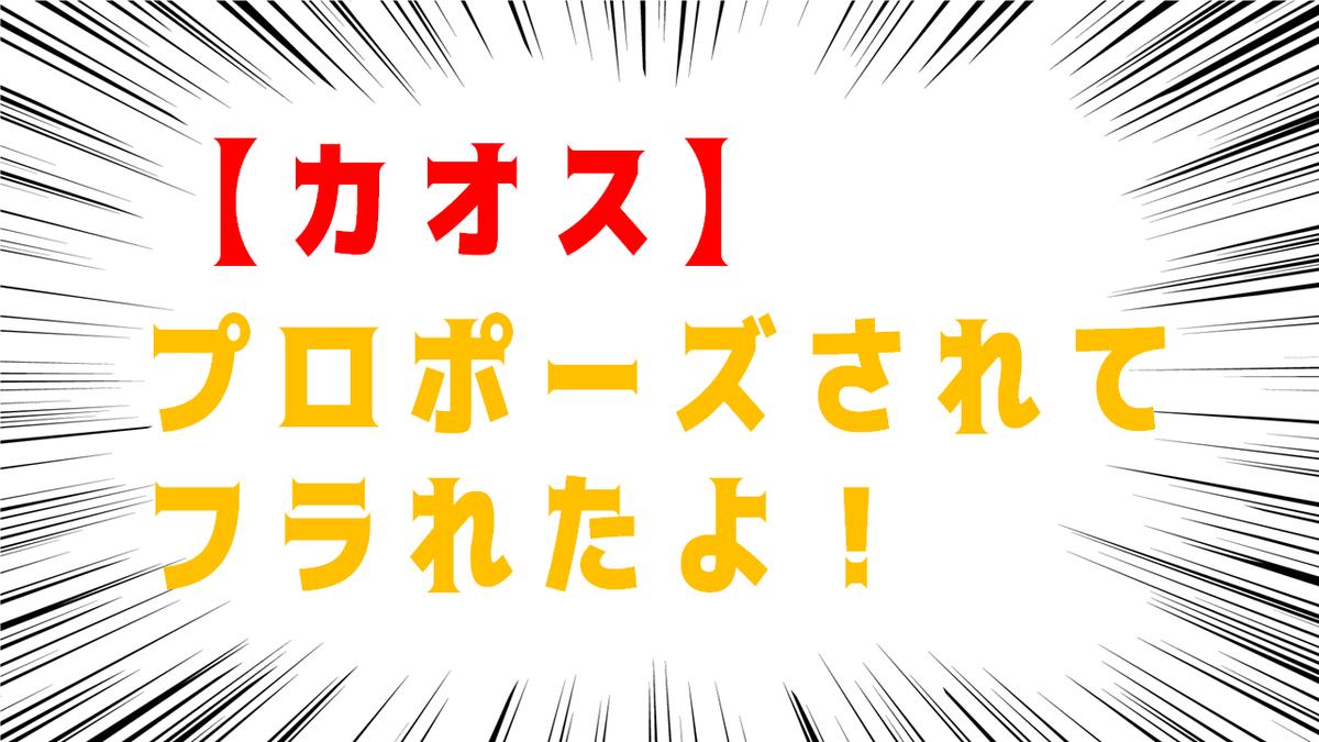 f:id:amusan_hikikomori:20191225144127p:plain