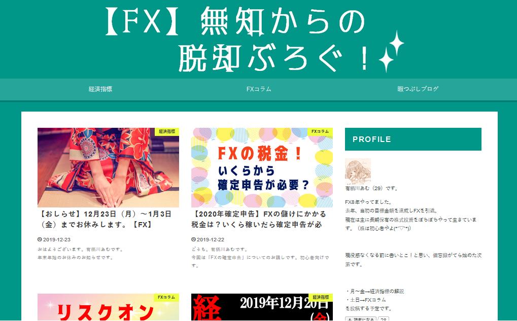 f:id:amusan_hikikomori:20191227214607p:plain