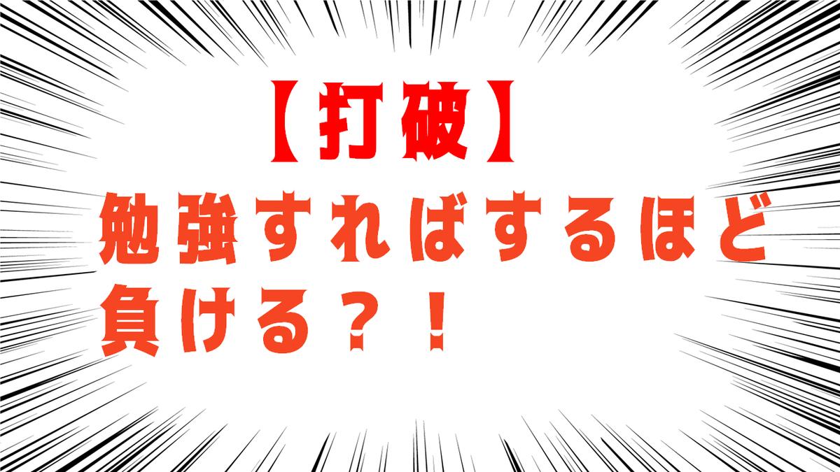 f:id:amusan_hikikomori:20200107173436p:plain