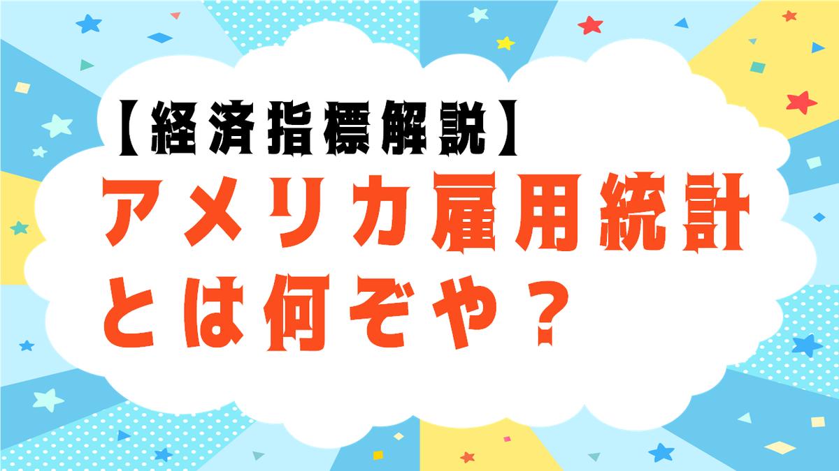 f:id:amusan_hikikomori:20200109110037p:plain