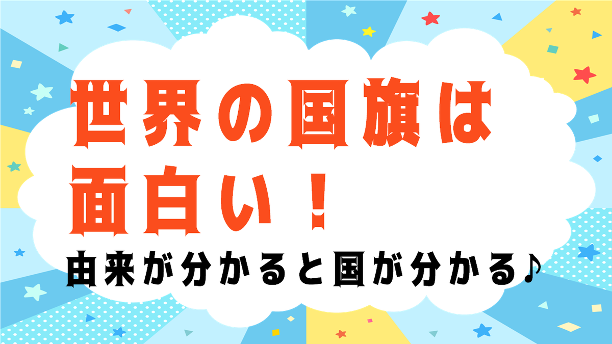 f:id:amusan_hikikomori:20200109183108p:plain