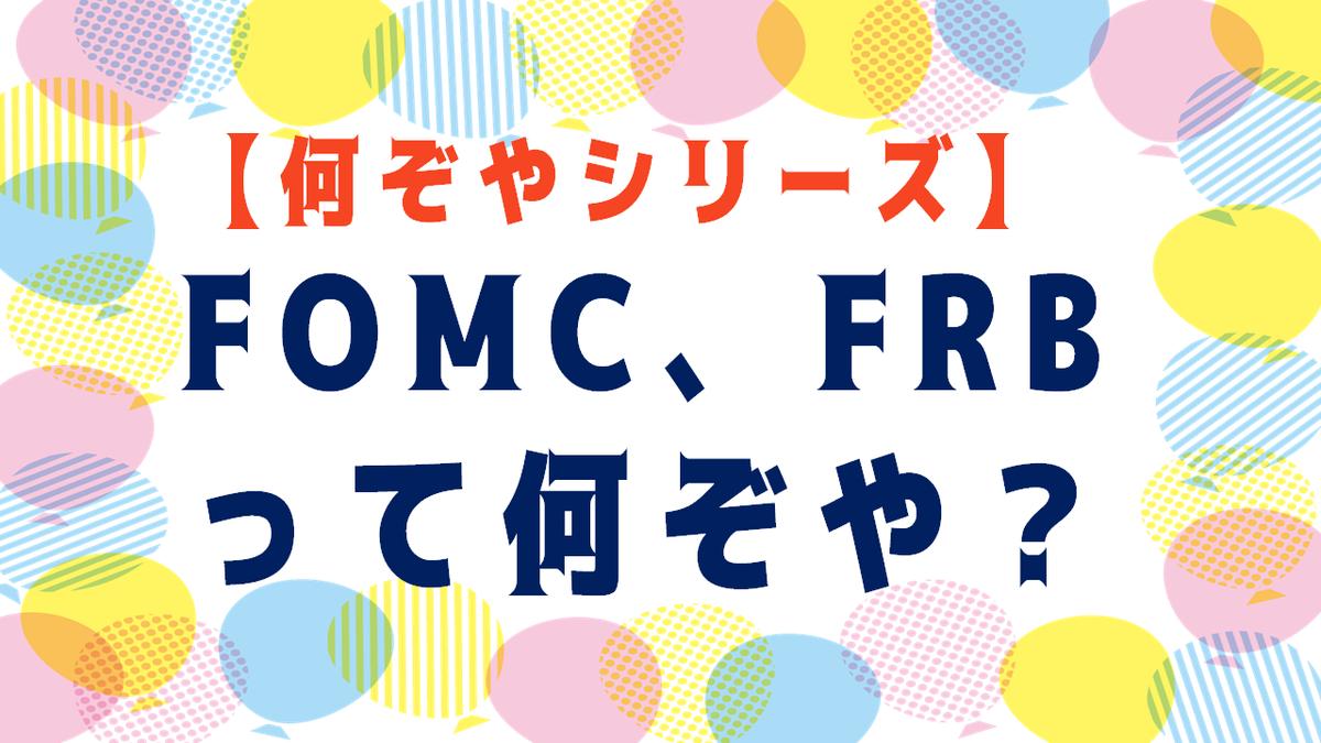 f:id:amusan_hikikomori:20200110215030p:plain