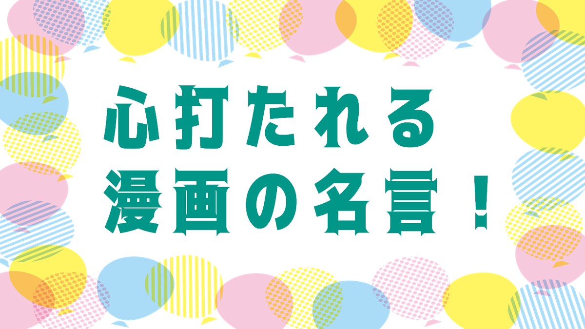 f:id:amusan_hikikomori:20200112184451p:plain