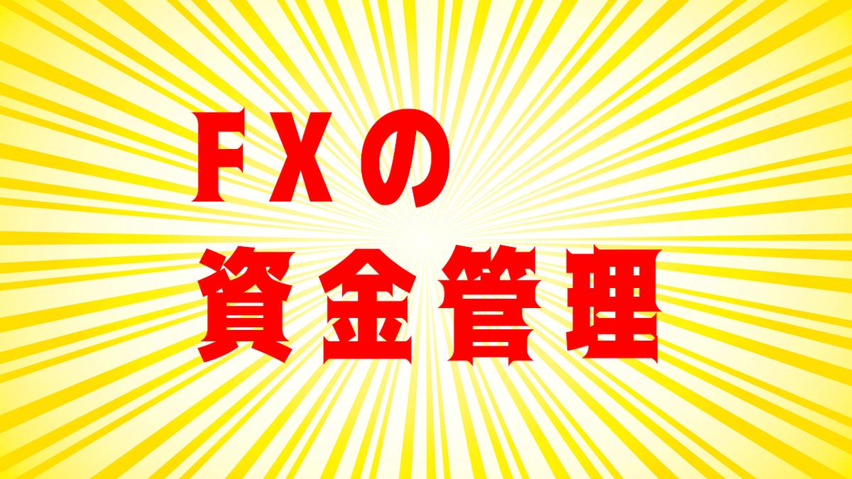 f:id:amusan_hikikomori:20200113170038p:plain