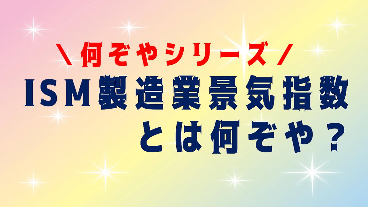 f:id:amusan_hikikomori:20200117121359p:plain