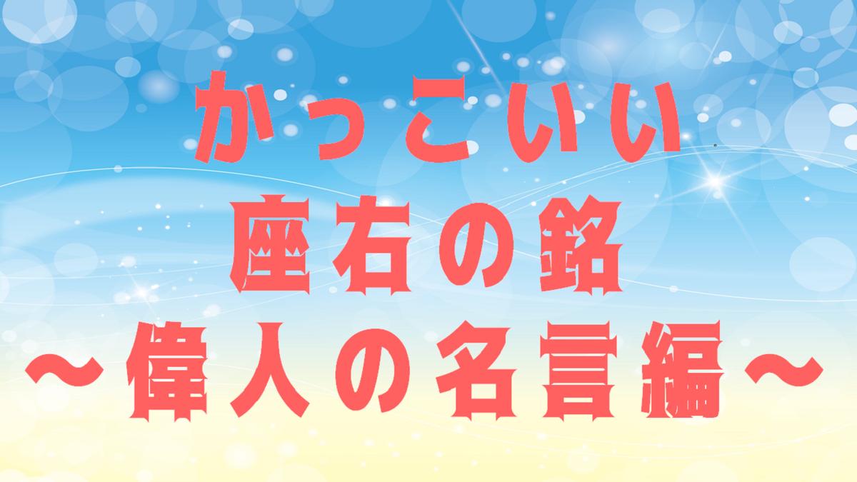f:id:amusan_hikikomori:20200120164048p:plain