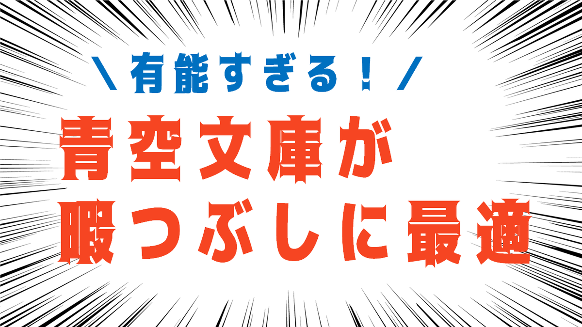 f:id:amusan_hikikomori:20200127182251p:plain